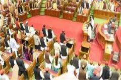 uproar in the assembly over caste wise census