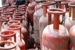 domestic gas cylinder