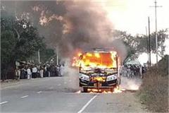 bus collides with bike dendwara 2 people killed angry people burnt bus