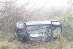 mother son died in car accident