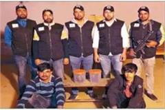 two accused including asla arrested for demanding extortion