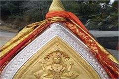 international shivaratri festival