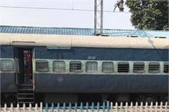 phagwara broken high voltage wires on crossing lines rail traffic affected