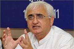 khurshid clarified on rahul s disputed statement saying