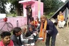 ganga jamuni tehzeeb bhagwat katha done by muslim