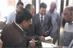 raiding of cm s flying team in huda offices
