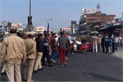 impact of bharat bandh jalandhar jammu national highway closed