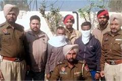 dead body was hanged after rape 2 accused arrested