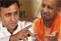 akhilesh s taunt bjp lost to campaigning for chief minister baba