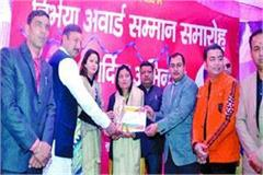 poonam saini conferred with nirbhaya award for women s uplift