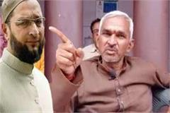 disputed statement of bjp mla owaisi s faith settles in pakistan