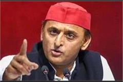 akhilesh yadav says bjp s agenda jhansa