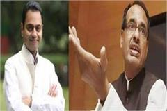 kamal nath s son in law invites shivraj singh for lunch