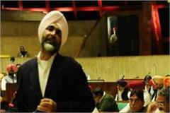 today manpreet badal will present the budget in punjab assembly