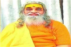 vasudevanand saraswati will leave delhi with blueprint of ram temple