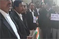 varanasi lawyers told nrc caa this demand for black law