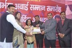 sonali faugat honored 40 daughters of the state with nirbhaya award