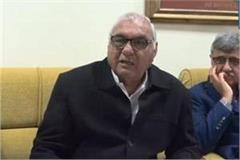 hooda said on completion of 100 days of government