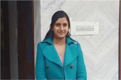 priya gupta secured the third rank in haryana judicial service examination