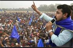 bharat bandh of bhim army got mixed effect in west up