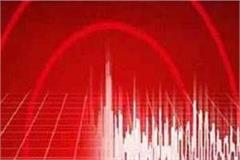 earthquake in kullu