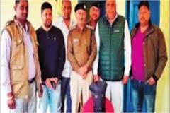 drug busting gang busted one accused held