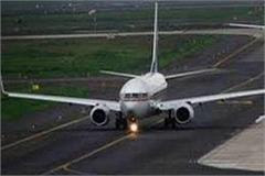 paving way for halwara airport