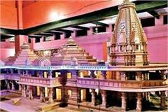 shaheed pillar will be built in the grand ram temple complex
