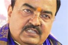 keshav prasad maurya speaks on delhi violence  this violence is