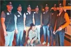 reward development of 50 thousand aka vikas alias mita arrested