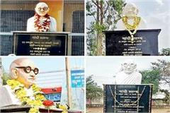 different gandhi statues in 4 colleges
