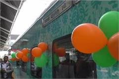 temple of mahakal express now shifted to pantrikar commercial run