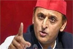 akhilesh explained to cm yogi the meaning of socialism by tweeting