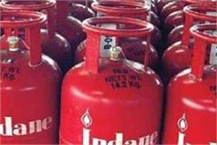inflation hit the public rs 149 lpg cylinder becomes expensive