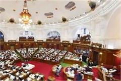 uproar in the assembly over the security of akhilesh yadav