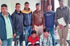 two accused seeking money from shopkeeper arrested