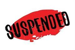 during the inspection d e o 6 hangs on school 6 teachers suspended