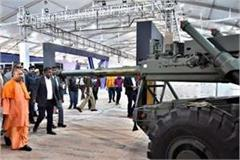 yogi inspected preparations for defense expo 2020