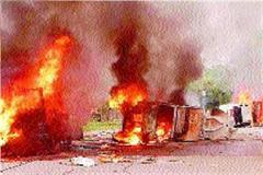 dera violence wounds did not apply compensation ointment