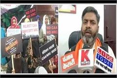 hindu mahasabha appeals to the government to shoot people protesting against caa