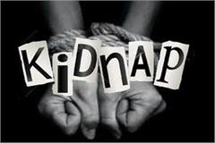 kidnapping two students in broad daylight the miscreants