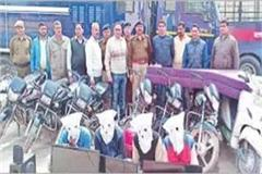 vicious thief gang busted recovered 8 bikes and other belongings