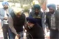 sad pradhan sukhbir badal slipped toe fracture