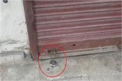 thieves broke into office lock with cash and goods worth lakhs