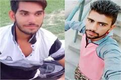 lamps of two houses extinguished in road accident fufre brothers died