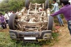 balrampur 6 people killed after uncontrolled jeep overturns