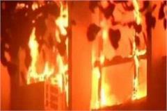 a young man burnt alive due to fire