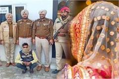 younger brother murdered elder brother in ludhiana