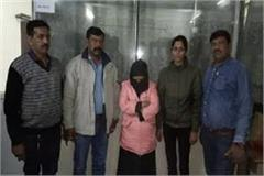 bhopal crime branch police s success women smuggler arrest drugs 13 lakhs