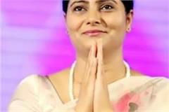 anupriya patel says efforts to make the youth educated and